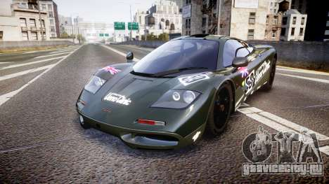 McLaren F1 1993 [EPM] Ueno Clinic для GTA 4