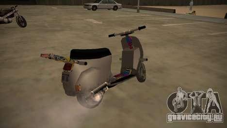 Stunt-Faggio для GTA San Andreas вид сзади слева