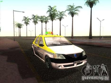 Дачия Логан такси UNIVIP для GTA San Andreas