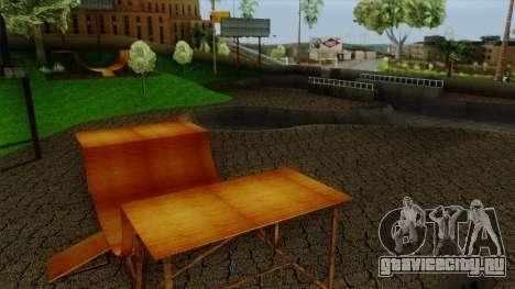 HD Скейт парк для GTA San Andreas