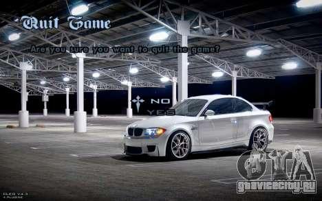 Night Menu для GTA San Andreas седьмой скриншот