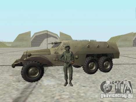 Пак бойцов Спецназа ГРУ для GTA San Andreas восьмой скриншот