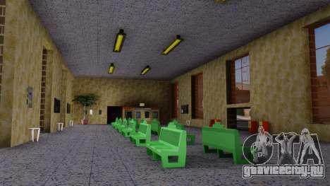 Вокзал в Сан-Фиерро Final для GTA San Andreas третий скриншот