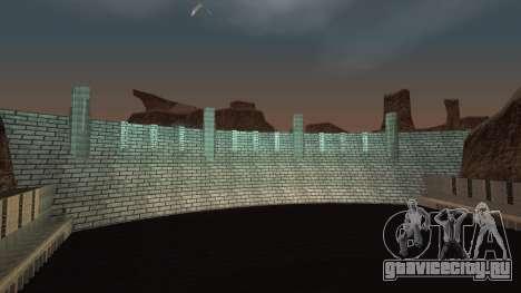 Дамба для GTA San Andreas