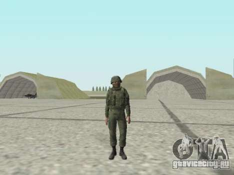 Пак бойцов Спецназа ГРУ для GTA San Andreas девятый скриншот