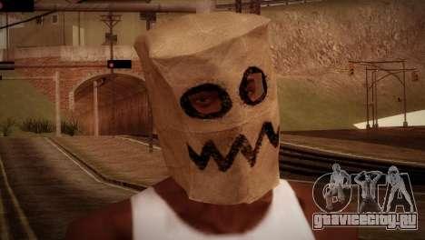 Bolsa для GTA San Andreas