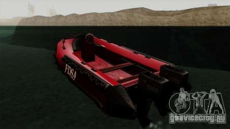 FDSA Dinghy для GTA San Andreas вид слева