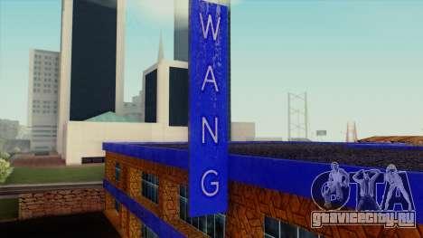 Автосалон Wang Cars для GTA San Andreas третий скриншот
