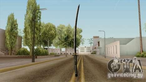 Original HD Katana для GTA San Andreas третий скриншот