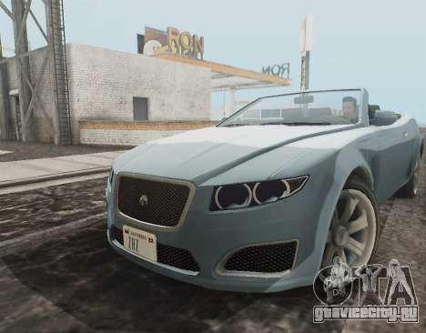 Herp ENB v1.6 для GTA San Andreas третий скриншот
