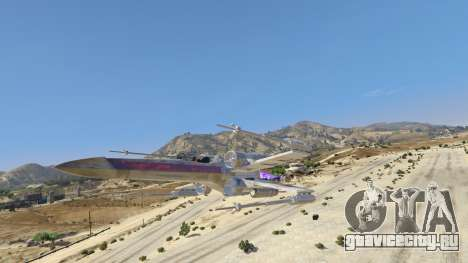 Xwing-Hydra Hybrid для GTA 5 второй скриншот