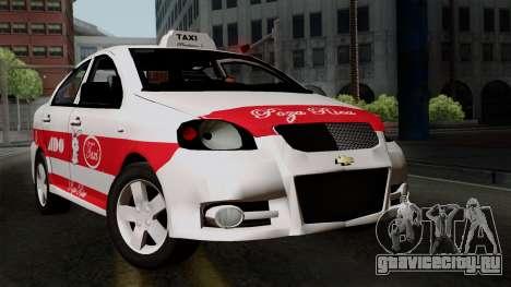Chevrolet Aveo Taxi Poza Rica для GTA San Andreas
