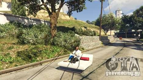 Fun Vehicles для GTA 5