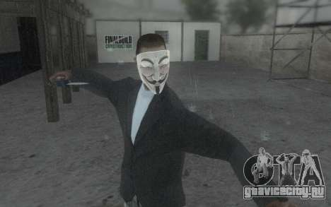 DayZ Mask для GTA San Andreas четвёртый скриншот