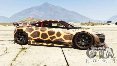Dinka Jester (Racecar) Cheetah для GTA 5 вид слева