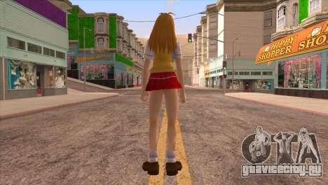 Sonsaku для GTA San Andreas третий скриншот