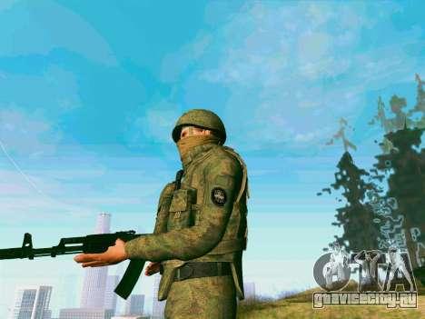 Пак бойцов Спецназа ГРУ для GTA San Andreas четвёртый скриншот