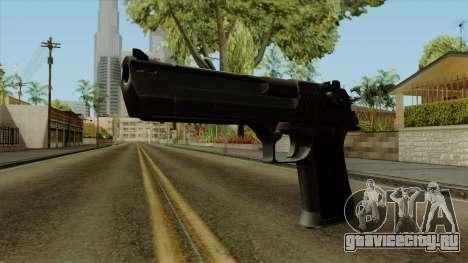 Original HD Desert Eagle для GTA San Andreas
