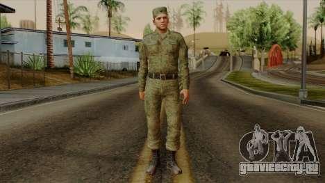 Рядовой современная армия РФ для GTA San Andreas второй скриншот