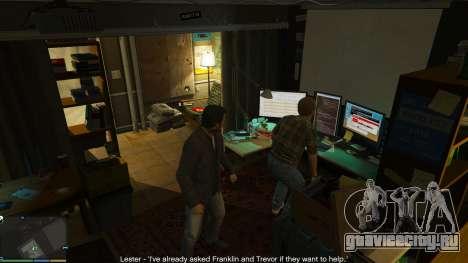 Story Mode Heists [.NET] 0.1.4 для GTA 5 седьмой скриншот