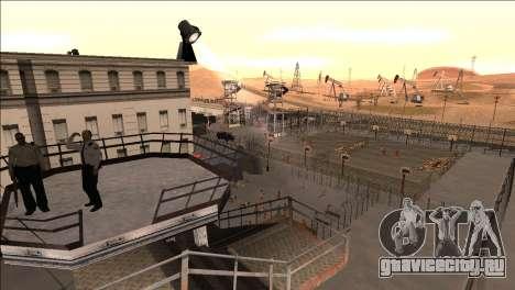 DLC Big Cop and All Previous DLC для GTA San Andreas
