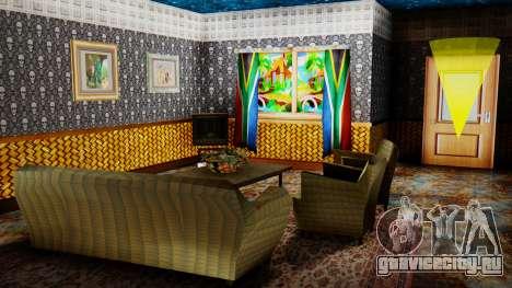Stern Design House CJ для GTA San Andreas