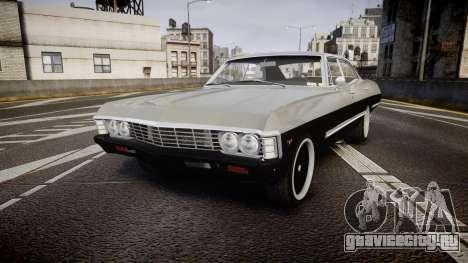 Chevrolet Impala 1967 Custom для GTA 4