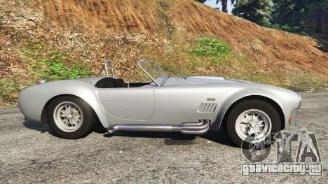 AC Cobra [Beta] для GTA 5 вид слева