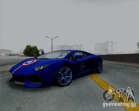 ENB Pizx для GTA San Andreas третий скриншот