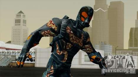 Ant-Man Orange Jacket для GTA San Andreas