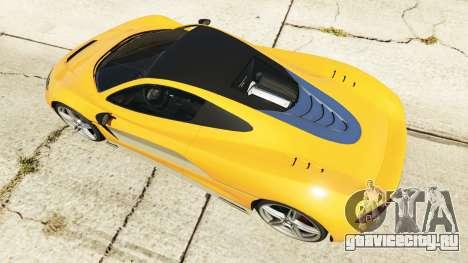 Progen T20 McLaren P1 для GTA 5 вид сзади справа