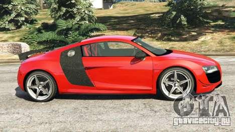 Audi R8 GT 2011 v0.5 [Beta] для GTA 5 вид слева