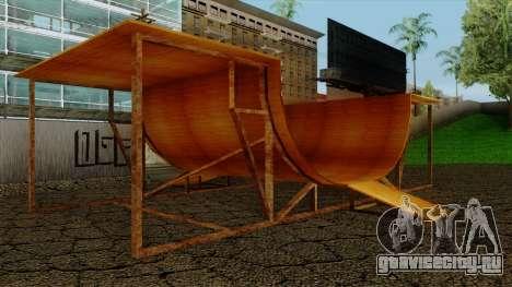 HD Скейт парк для GTA San Andreas второй скриншот