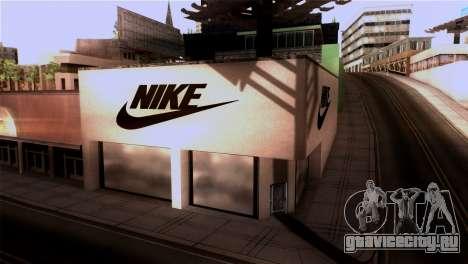 New Shop Nike для GTA San Andreas
