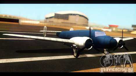 Бомбардировщик v1.0 для GTA San Andreas