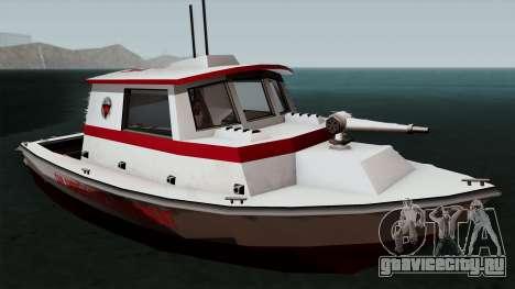 FDSA Reefer для GTA San Andreas