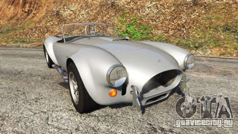 AC Cobra [Beta] для GTA 5