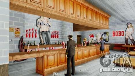 New Bar для GTA San Andreas пятый скриншот