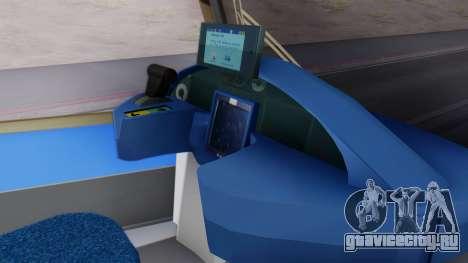New Tram SF для GTA San Andreas вид сзади слева