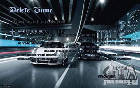 Night Menu для GTA San Andreas восьмой скриншот