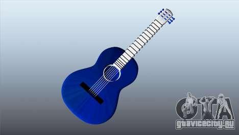 Классическая гитара для GTA 5 третий скриншот