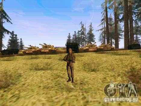 Пак бойцов Спецназа ГРУ для GTA San Andreas пятый скриншот