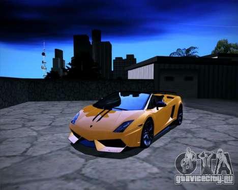 ENB Benyamin for Low PC для GTA San Andreas третий скриншот