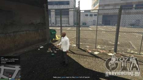 The Red House для GTA 5 четвертый скриншот