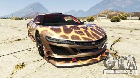 Dinka Jester (Racecar) Cheetah для GTA 5