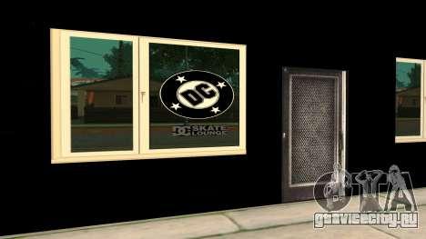 New Store DC v2 для GTA San Andreas четвёртый скриншот