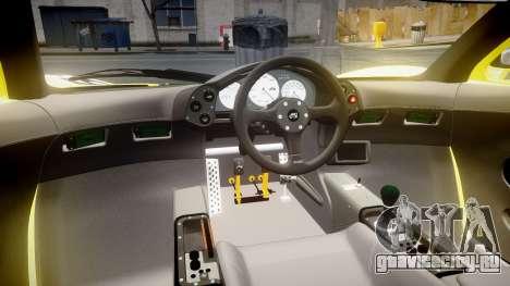 McLaren F1 1993 [EPM] Ueno Clinic для GTA 4 вид сзади