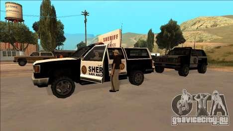 DLC Big Cop and All Previous DLC для GTA San Andreas четвёртый скриншот
