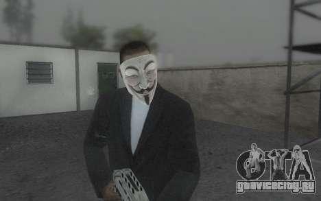 DayZ Mask для GTA San Andreas третий скриншот