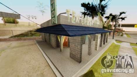 New Bar для GTA San Andreas второй скриншот